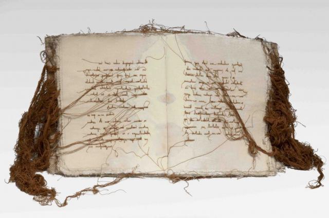 Maria Lai, Le parole imprigionate, 2008, filo su tela, cm 25 x 20